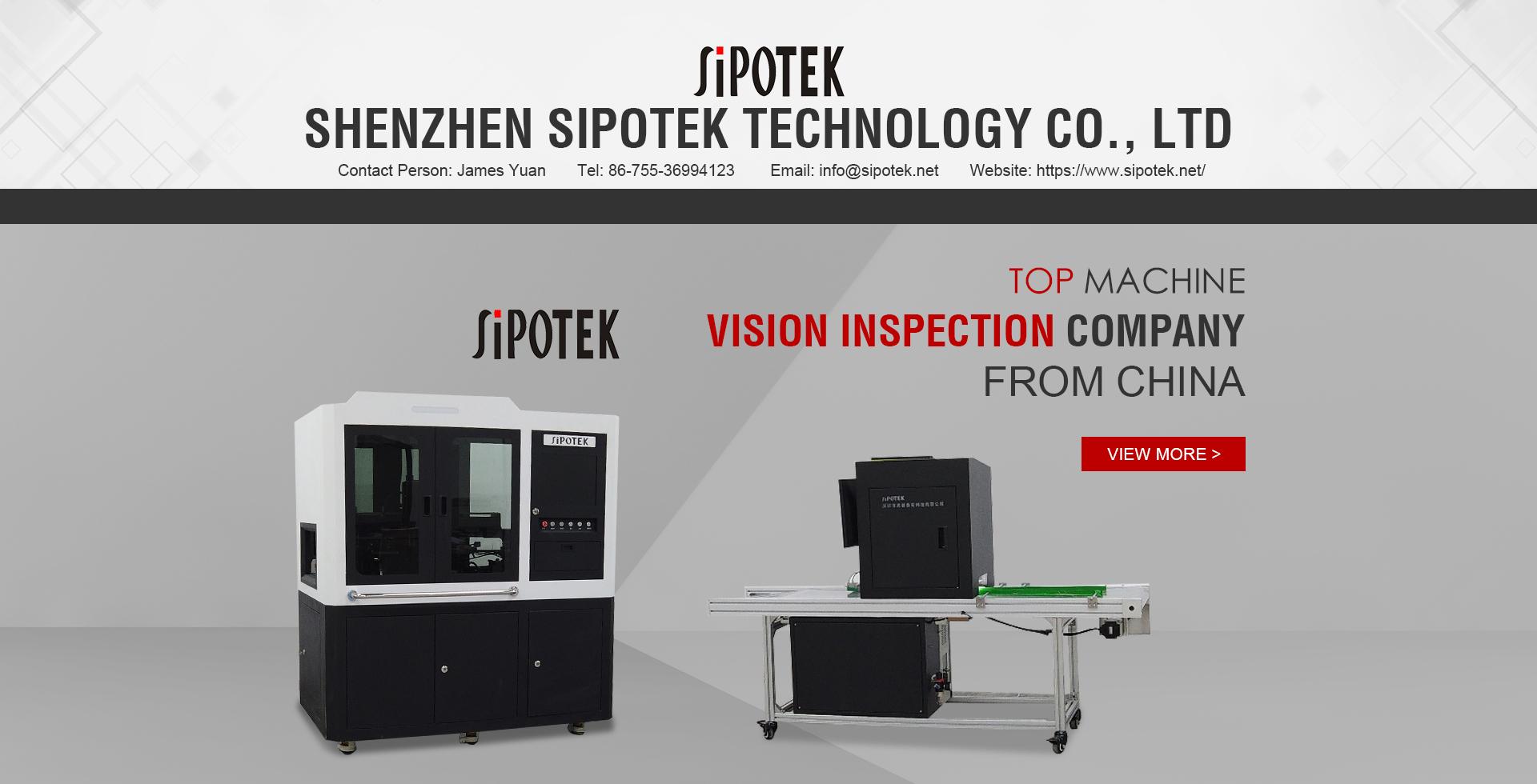 shenzhen sipotek technology